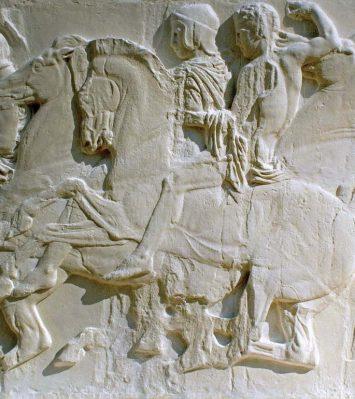 Parthenon Frieze II