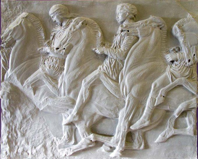 Parthenon Frieze I