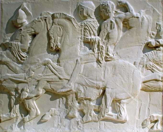 Parthenon Frieze II