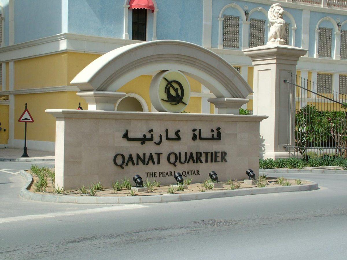 The Pearl, Qatar   Haddonstone USA